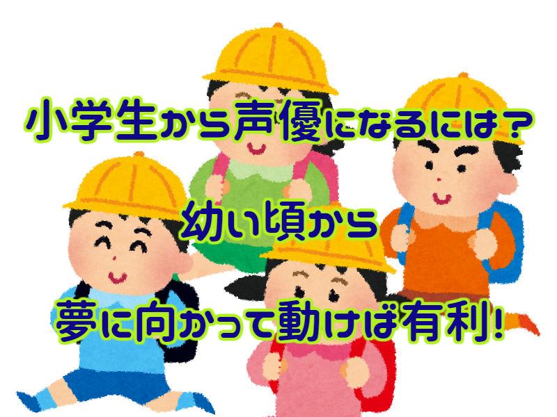 elementary-school-student